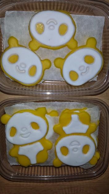 Panda Y